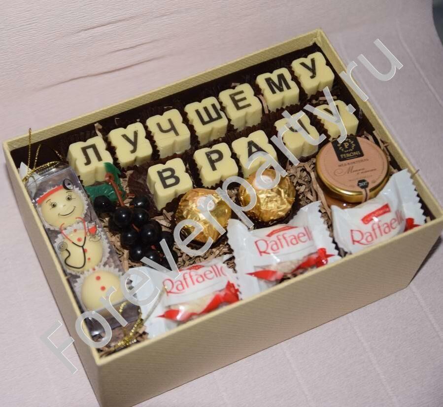 Подарки сотрудникам ко дню рождения 238