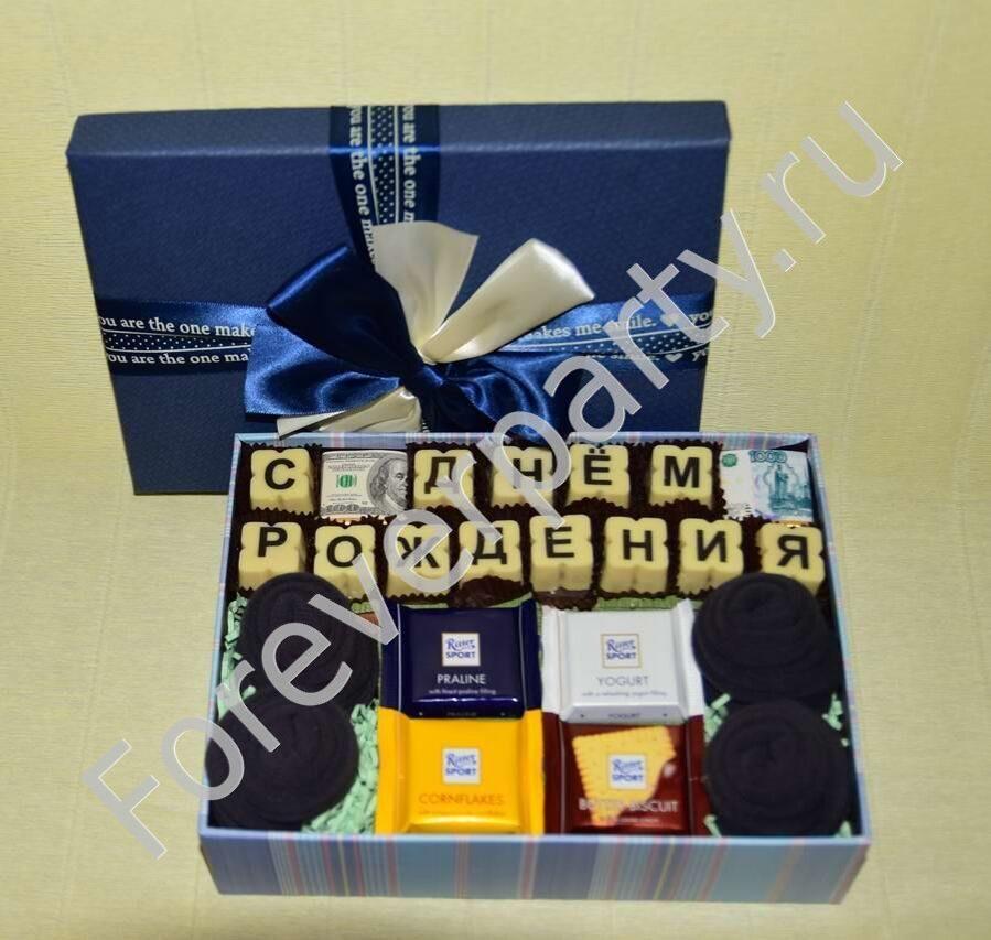 Подарок коробка с сюрпризом мужчине 9