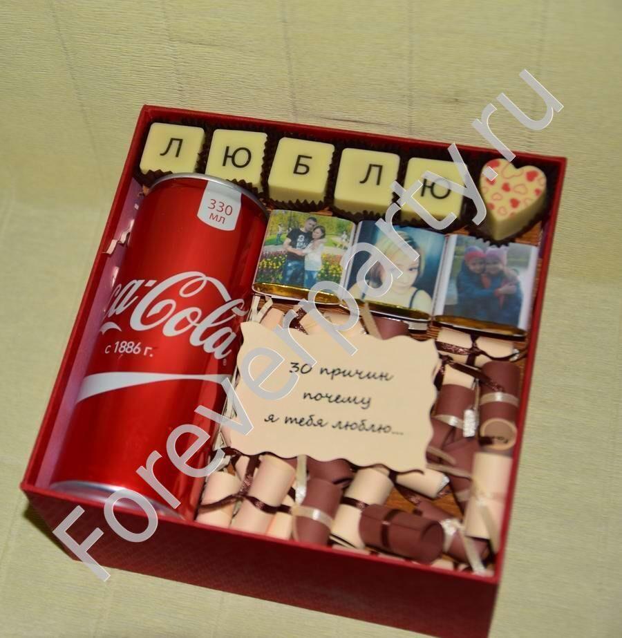 Подарок мужчине романтический 14